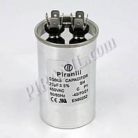Конденсатор пускорабочий CBB65 (20 мкФ 450V) для электродвигателей