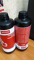 Тормозная жидкость Motrio DOT4 0,5 L