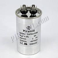 Конденсатор пускорабочий CBB65 (35 мкФ 450V) для электродвигателей