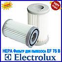 HEPA фильтр для пылесоса Electrolux EF75B (не оригинал) , фото 3