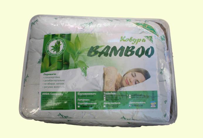 Одеяло 150*210 Bamboo ARDA Company  , фото 2