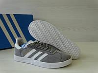 Кроссовки женские в стиле Adidas Gazelle код товара 4S-1064. Серые