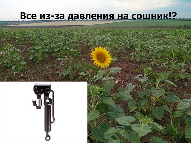 Еще один компонент от Precision Planting для сеялок John Deere б.у.