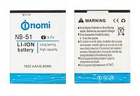 Оригинальный аккумулятор NB-51 для Nomi i500 Sprint 1800mAh