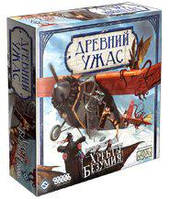 Древний ужас: Хребты Безумия (рус) (Eldritch Horror: Mountains of Madness (rus)) настольная игра