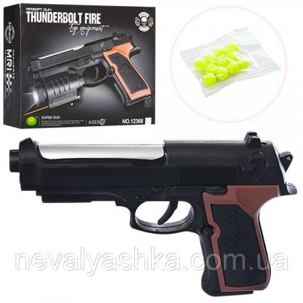 Пистолет на пульках пульки, 10368, 007080