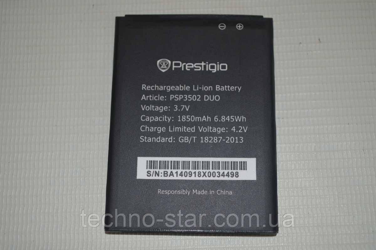Оригинальный аккумулятор (АКБ, батарея) для Prestigio MultiPhone 3502 Duo