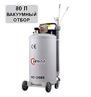 Вакуумная маслозамена. HPMM HC-2080