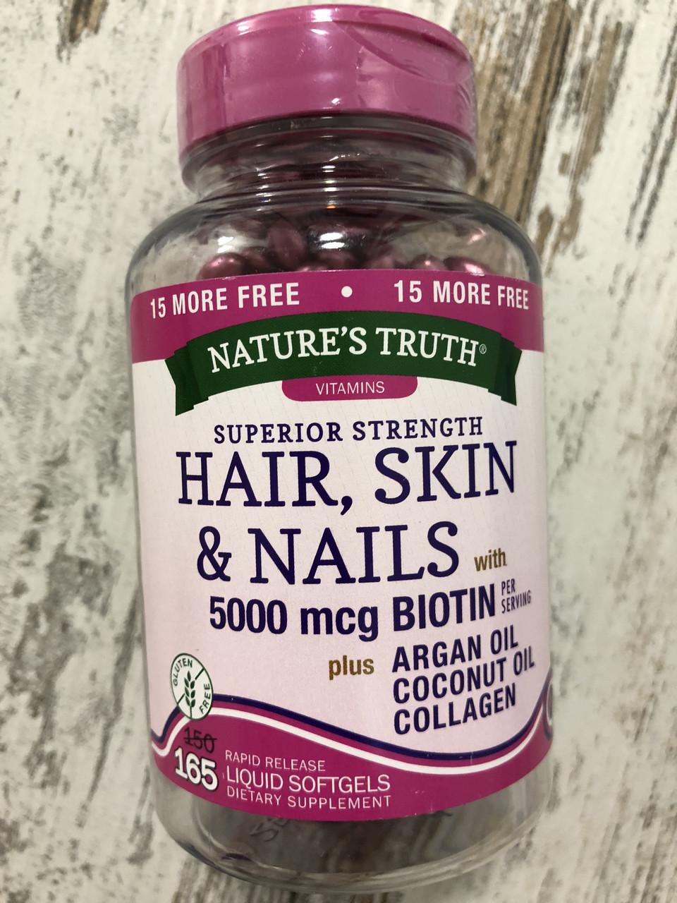 Витамины для волос, кожи и ногтей Nature's Truth Ultra Hair, Skin and Nails, 165 шт