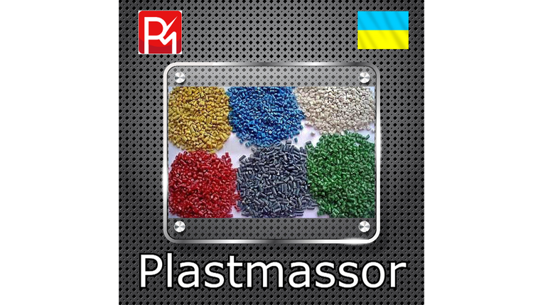 Скрепки/кнопки канцелярские из АБС пластика на заказ, фото 2