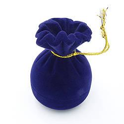 Футляр под кольцо Мешок синий