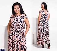 8d278f450ed Платье макси батал в Украине. Сравнить цены