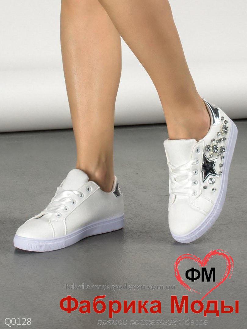 423ae41184f4 Белые женские замшевые кроссовки Фабрика Моды Прямой поставщик официальный  сайт р.36-41,