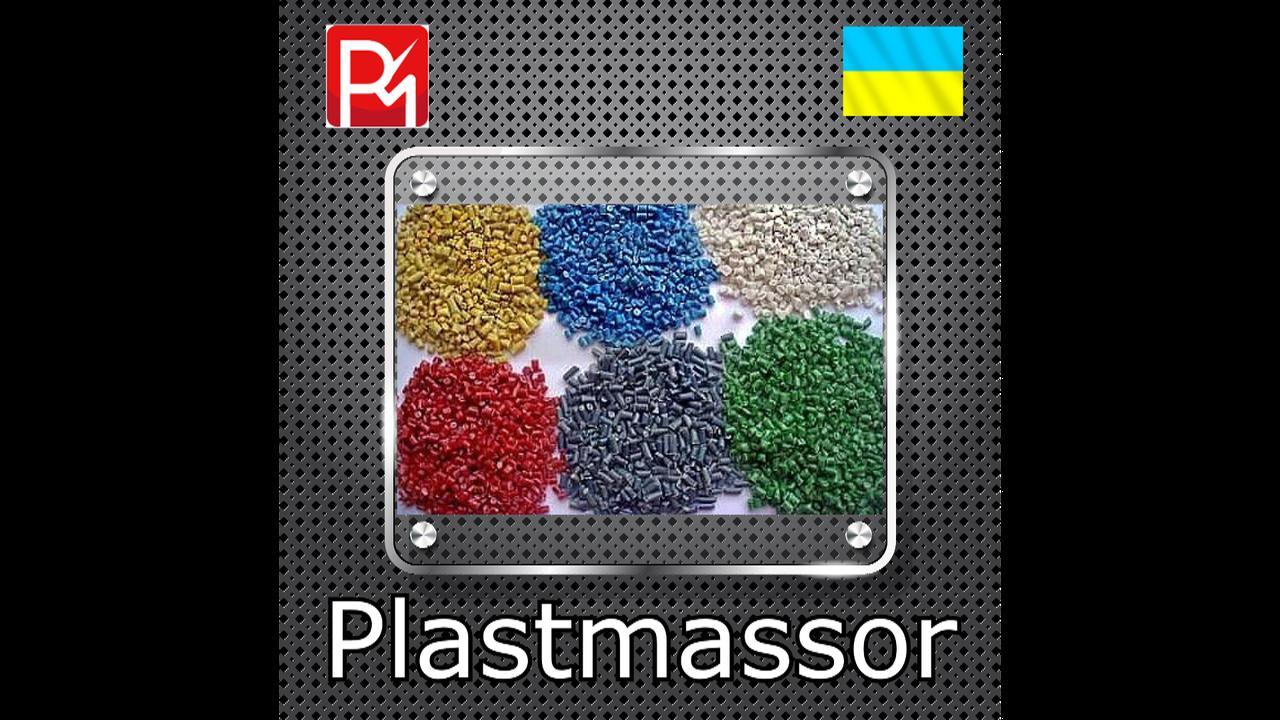Растения из АБС пластика на заказ