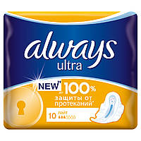 Гигиенические прокладки Always Ultra Light 10шт