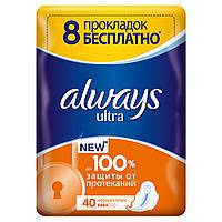 Гигиенические прокладки Always Ultra Normal Plus 36 шт.