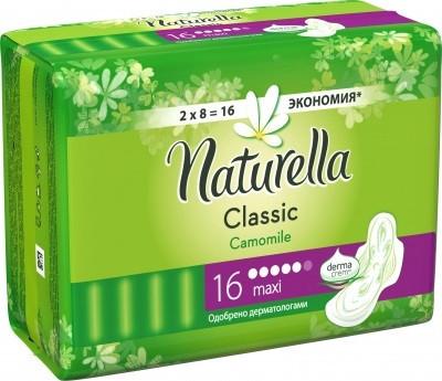 Гігієнічні прокладки Naturella Classic Maxi 16 шт.
