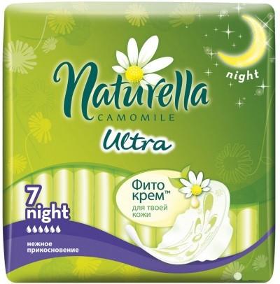 Гигиенические прокладки Naturella Ultra Night 7 шт.