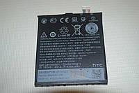 Оригинальный аккумулятор (АКБ, Батарея) HTC B2PST100 для Desire 530 | Desire 628 | Desire 630 2200mAh