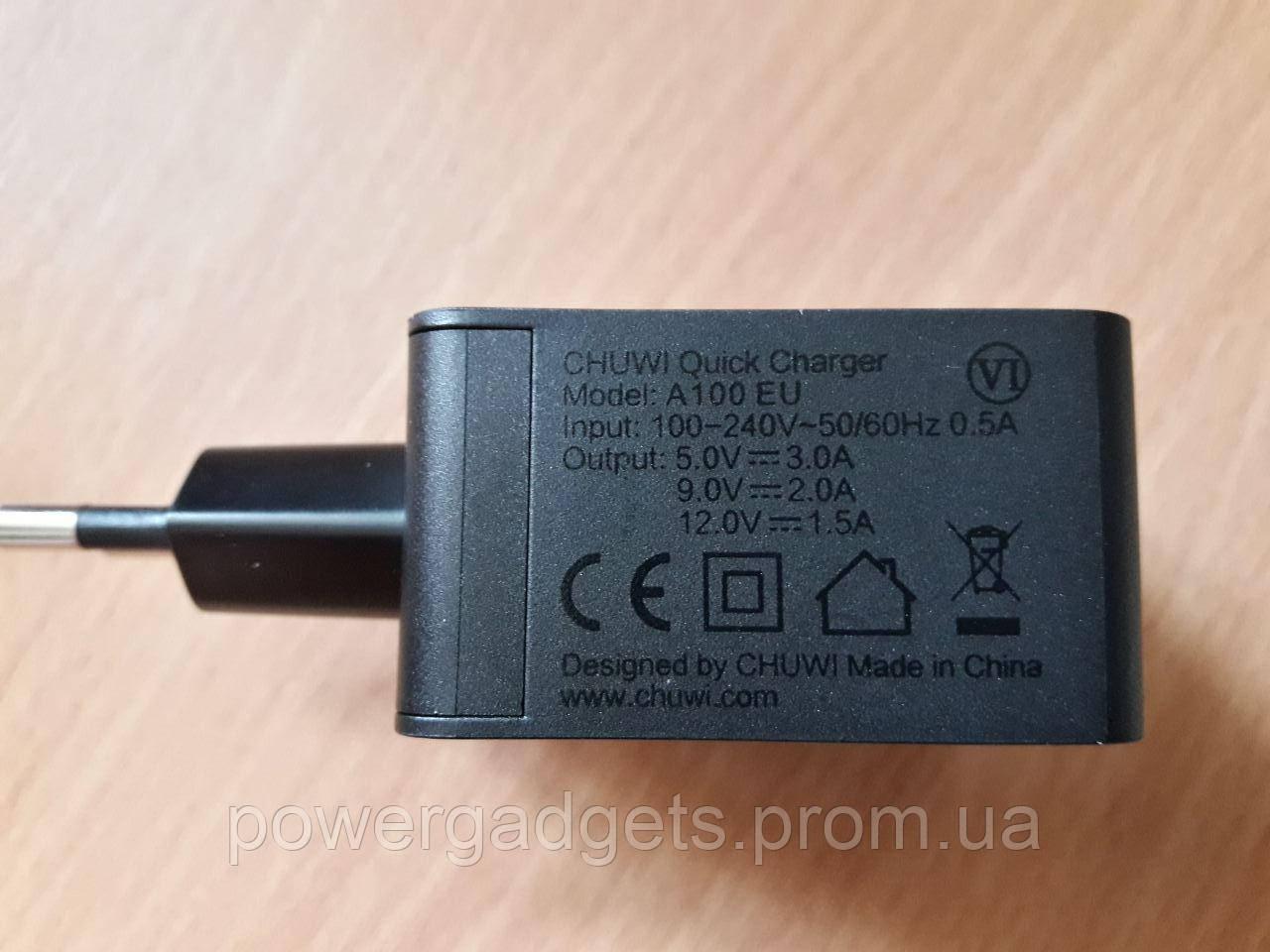 Быстрая зарядка CHUWI A 100 Qualcomm Quick Charge 3.0