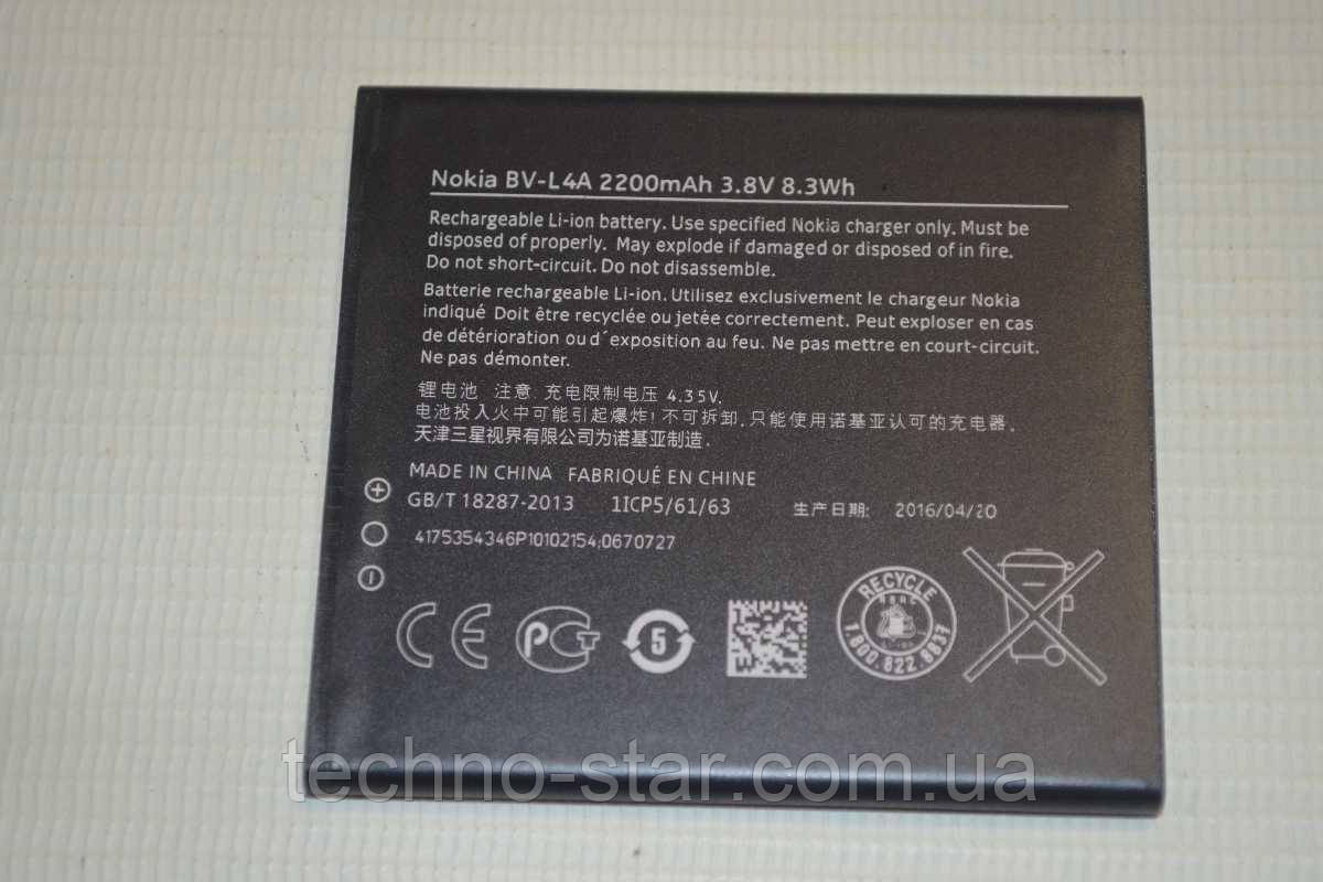 Оригинальный аккумулятор BV-L4A для Nokia Lumia 830