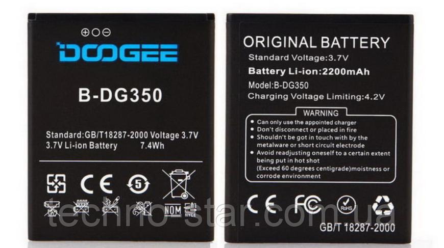 Оригинальный аккумулятор (АКБ, батарея) B-DG350 для Doogee Pixels DG350 2200mAh