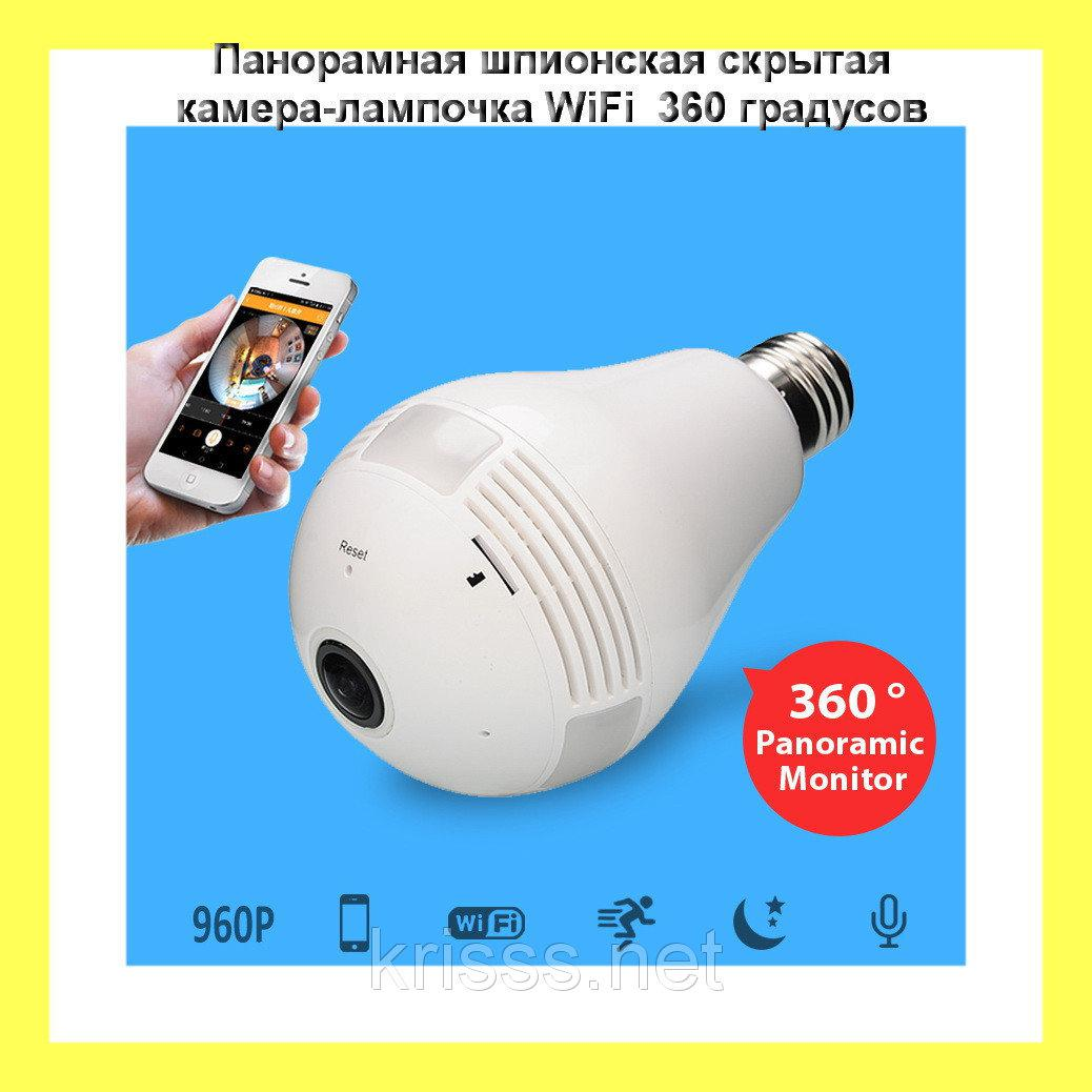 Панорамная видеокамера-лампочка WiFi 360 градусов