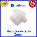 Втулка предохранительная для мясорубок ZELMER 792328, фото 5