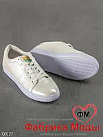 c2faeab2d5d1 Женские кроссовки из искусственной кожи Фабрика Моды Прямой поставщик  официальный сайт р.36-41