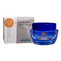Mon Platin DSM Ночной питательный  крем для лица против морщин дерма эйдж коллаген с эффектом лифтинга