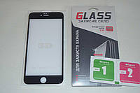 Защитное стекло (защита) 3D для Apple iPhone 6 Plus | 6S Plus ОТЛИЧНОЕ КАЧЕСТВО (черный цвет)
