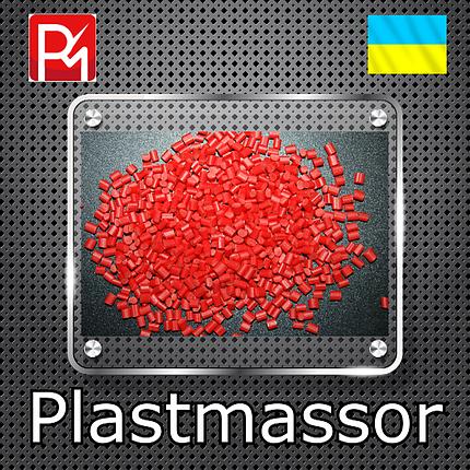 Резиновое сырье из полиамида на заказ, фото 2
