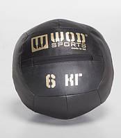 Медбол – мяч набивной, 6кг (ø37)