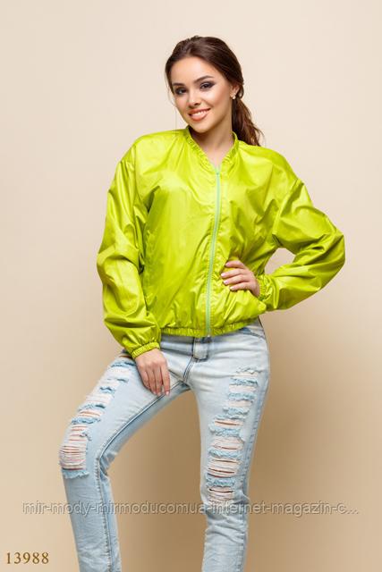 Женская куртка ветровка Кэнти фисташковый(млн)