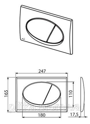 Панель смыва ALCA PLAST M70 белая, фото 2