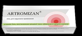 Artromizan - Крем-гель для суглобів (Артромизан)