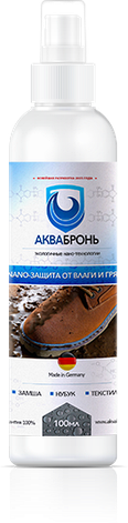 AQUA Бронь - Водоотталкивающий спрей для обуви, одежды (Аква Бронь), фото 2