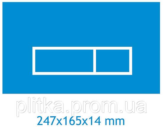 Панель смыва KOLLER POOL Integro White Glass, фото 2