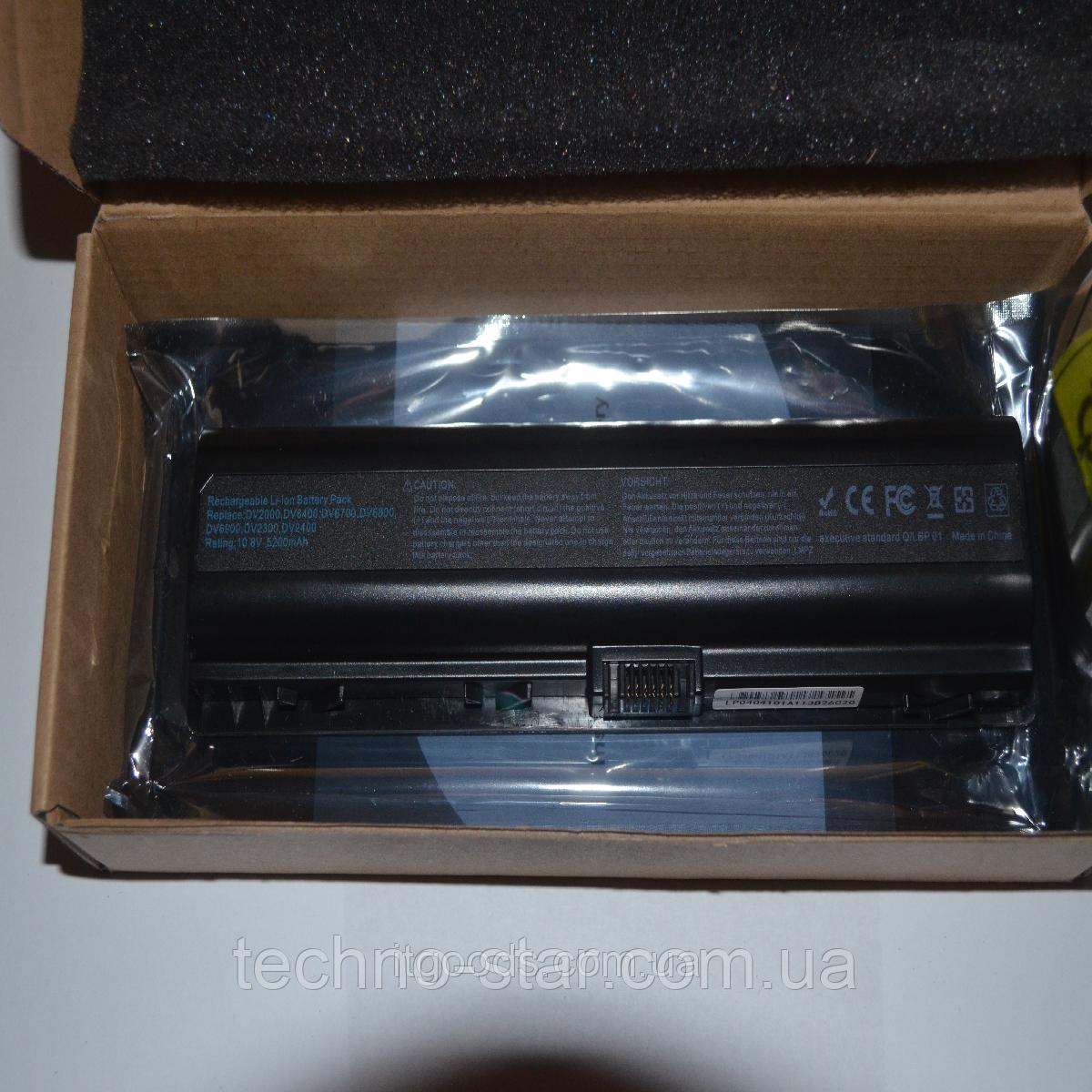 Акумулятор HP Compaq DV2000 DV2100 V3000 EV089AA HSTNN-DB31 HSTNN-LB42 HSTNN-W20C