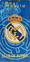 Пляжное полотенце велюр-махра 70х140 см Real Madrid