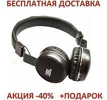 Наушники JBL JB60 bluetooth 60 Джибиель Оriginal sizeНаушники беспроводные Блютуз наушники Bluetooth наушники