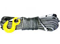 ✅Трос синтетический с крюком для лебедки POWERWINCH c плетенной серцевиной, серый, 10 мм / 28 м, 9200 кг