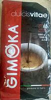 Кофе в зернах Gimoka Dulcis Vitae