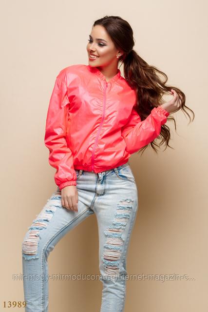 Женская куртка ветровка Кэнти неон розовый (млн)