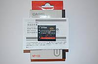 Аккумулятор Casio NP-120 для Exilim EX-S200 | EX-S300 | EX-ZS10 | EX-ZS15 | EX-ZS20 | EX-ZS12 | EX-Z680