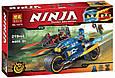 """Конструктор Bela Ninja 10579 (аналог Lego Ninjago 70622) """"Пустынная молния"""" 219 дет, фото 2"""