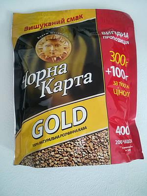 Кофе растворимый Черная карта Gold 400 г