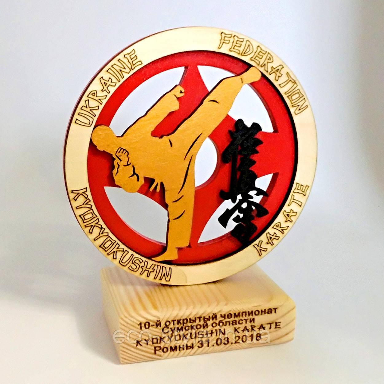 Кубок, спортивные награды, кубок карате