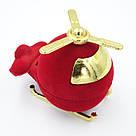 Футляр бархатный для кольца Вертолет красный, фото 2