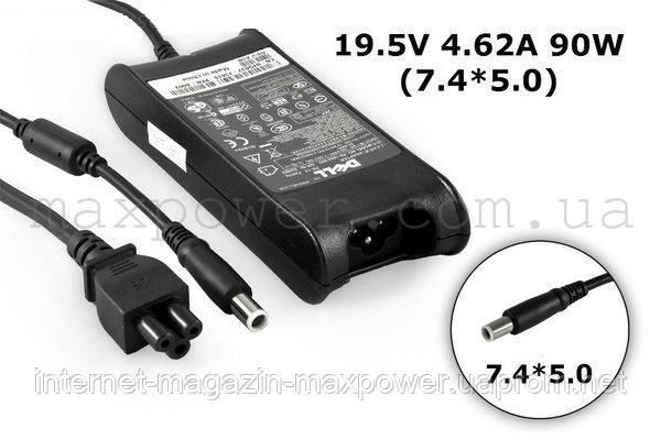 Зарядний пристрій для ноутбука Dell Latitude E7440